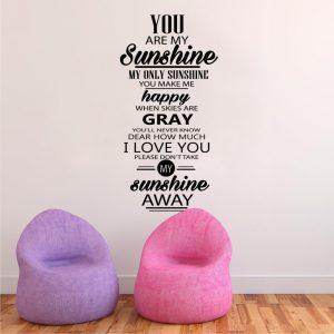 Zidna naljepnica –  You are my sunshine